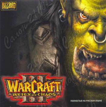 Компьютерная игра Warcraft III. Reign of Chaos (Jewel)