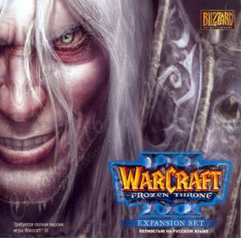 Компьютерная игра Warcraft III. Frozen Throne (Add on)