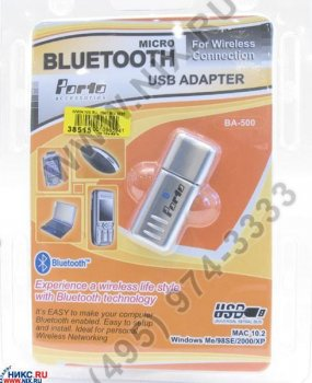 Адаптер Bluetooth Porto <BA-500> Micro USB адаптер (Class II)