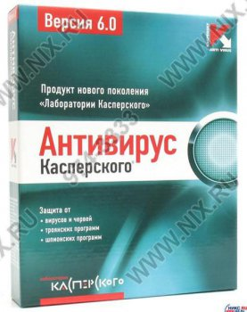 Программное обеспечение Kaspersky Anti-Virus 6.0 1-Desktop 1 year Base Box