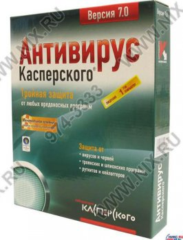 Программное обеспечение Kaspersky Anti-Virus 7.0 1-Desktop 1 year Base Box