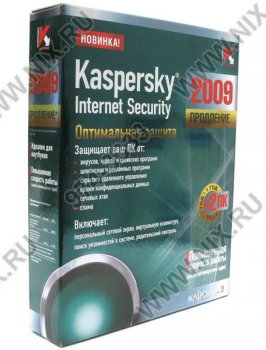 Программное обеспечение Kaspersky Internet Security 2009 Russian Edition. 1 year Renewal Box до 2-х ПК