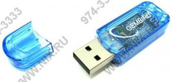 Адаптер Bluetooth Gembird <BTD-123> 2.0 USB adapter (Class I)