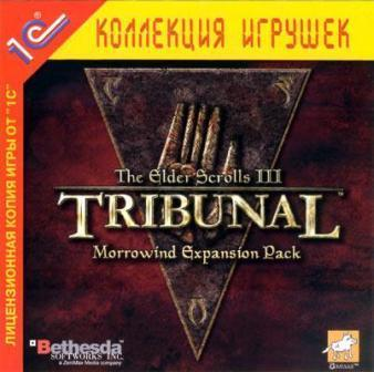 Компьютерная игра The Elder Scrolls III: Tribunal