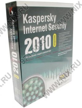 Программное обеспечение Kaspersky Internet Security 2010 Russian Edition. 1 year Renewal Box до 2-х ПК