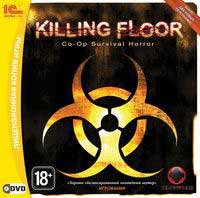 Компьютерная игра Killing Floor DVD