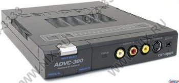 Конвертер аналогового сигнала Canopus ADVC-300 EXT (видеоконвертер, RCA/S-Video in/out, DV In/out, Component out)