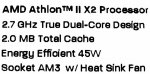 Процессор AMD ATHLON II X2 235e BOX (AD235EH) 2.7 ГГц/ 2Мб/ 4000МГцSocket AM3