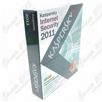 Программное обеспечение Kaspersky Internet Security 2011 Russian Edition. 1 year Renewal Box до 5-Desktop