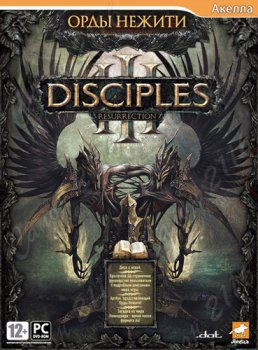 Компьютерная игра Disciples 3: Resurrection. Орды нежити.