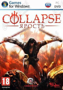 Компьютерная игра Collapse: Ярость