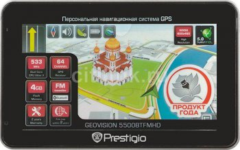 "Автомобильный GPS-навигатор PRESTIGIO GeoVision 5500BTHD (5"", Outdoor, Centrality Atlas IV, Navitel, 2Gb flash,Bluetooth, FM transmitter)"