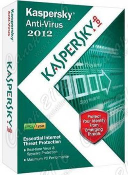Программное обеспечение Kaspersky Anti-Virus 2012 Russian Edition. 2-Desktop 1 year Base Box