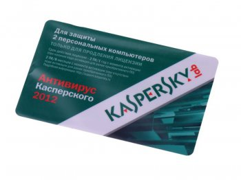 Программное обеспечение Kaspersky Anti-Virus 2012 Russian Edition. 2-Desktop 1 year Renewal Card