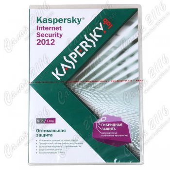 Программное обеспечение Kaspersky Internet Security 2012 Russian Edition. 5-Desktop 1 year Base DVD-box