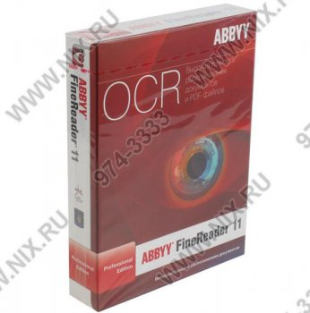 Программный продукт ABBYY FineReader 11.0 Professional Edition (BOX)