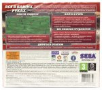 Компьютерная игра Football Manager 2012 [PC, Jewel, русская версия]