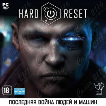 Компьютерная игра Hard Reset [PC, Jewel, русская версия]