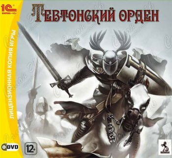 Компьютерная игра Тевтонский орден [PC, Jewel, русская версия]
