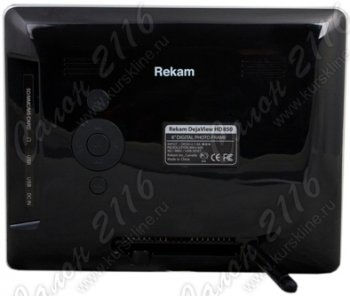 Rekam DejaView HD850 Black-Silver