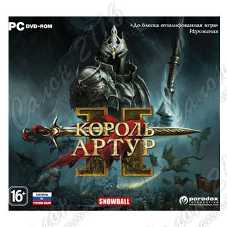 Компьютерная игра Король Артур II [PC jewel]
