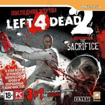 Компьютерная игра Left 4 Dead 2. Последняя жертва. The Passing. Sacrifice [PC-DVD, Jewel]