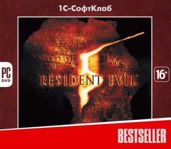 Компьютерная игра Bestseller. Resident Evil 5 [PC, Jewel]