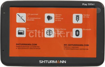 Навигатор GPS Shturmann Play 500 BT Black с картой Shturmann