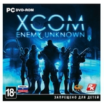 Компьютерная игра XCOM: Enemy Unknown (рус. версия)