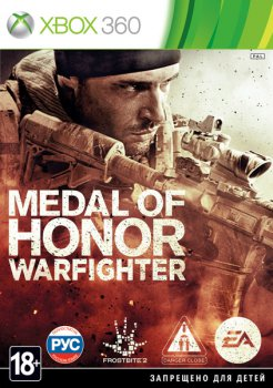 Игра для Xbox Madal of Honor: Warfighter (рус. верс.)