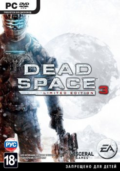 Компьютерная игра Dead space 3 Limited Edition