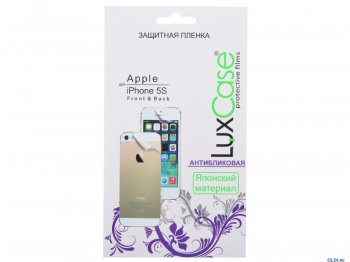 Защитная пленка LuxCase для Apple iPhone 5 (Front&Back), Антибликовая х2