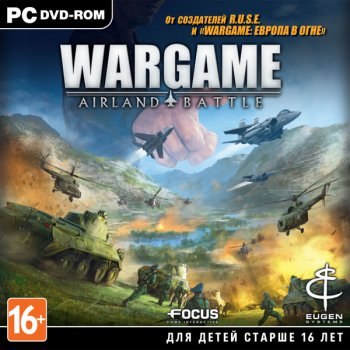 Компьютерная игра Wargame: AirLand Battle