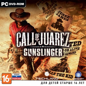 Компьютерная игра Call of Juarez: Gunslinger