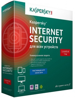 Программное обеспечение Kaspersky Internet Security Multi-Device Russian Edition. 2-Device 1 year Base Box