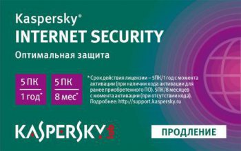 Программное обеспечение Kaspersky Internet Security Multi-Device Russian Edition. 5-Device 1 year Renewal Card