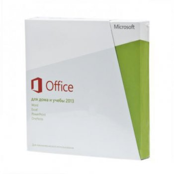 Программное обеспечение: Office Home and Student 2013 32/64 Russian Russia Only EM DVD No Skype (79G-03740) (BOX)
