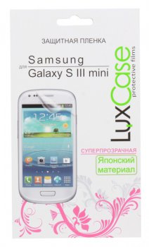 Защитная пленка LuxCase для Samsung Galaxy S III mini, i8190 (Суперпрозрачная)
