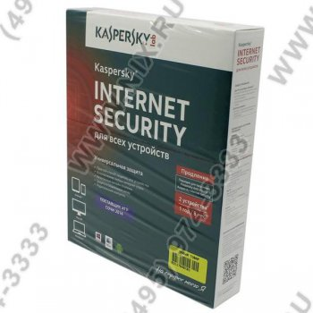 Программное обеспечение Kaspersky Internet Security Multi-Device Russian Edition. 2-Device 1 year Renewal BOX