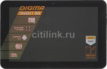 "Планшетный компьютер Digma IDsQ 11 3G QuadCore Cortex A7 (1.2)/RAM1Gb/ROM16Gb/10.1"" IPS 1280*800/3G/WiFi/5Mp/2Mp/And4.2/black/Touch/microSDHC 32Gb"