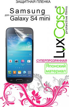 Защитная пленка LuxCase для Samsung Galaxy S4 mini, i9190 (Суперпрозрачная), 121х58 мм