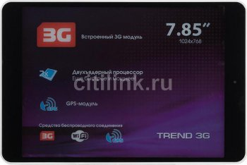 "Планшетный компьютер Explay Trend 3G MTK8377 2C DC/512Mb/8Gb/7.85"" TFT 1024*768/3G/BT/white/And4.2/GPS"