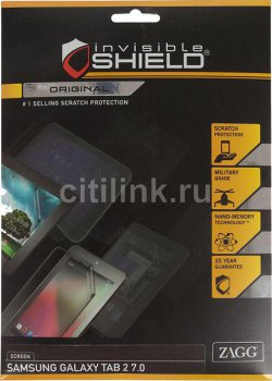 "Защитная пленка ZAGG InvisibleSHIELD для Galaxy Tab2 7"" screen"