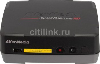 Устройство видеозахвата Avermedia Game Capture HD II внешний USB/S-Video/RCA PDU /HDMI/WLAN
