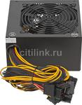 Блок питания HiPRO ATX 600W HPA600W 120mm fan, APFC, 3*SATA, I/O switch, RTL