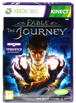 Игра для Xbox Microsoft Fable: The Journey (12+) (RUS)
