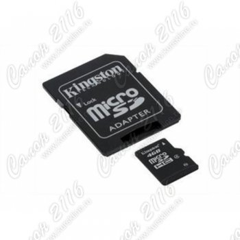 Карта памяти microSDHC 4Gb class10 + adapter Kingston (SDC10/4GB)