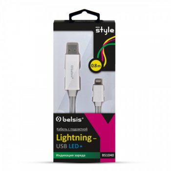 Кабель USB Belsis BS1040 8pin Lighting/USB A(m) (0.8м) подсветка