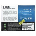 Адаптер беспроводной связи D-Link <DWA-182> Wireless AC1200 Dual Band USB Adapter (802.11a/g/n/ac, 867Mbps)