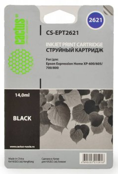 Картридж Cactus CS-EPT2621 черный для Epson Expression Home XP-600/605/700/800 (14ml)